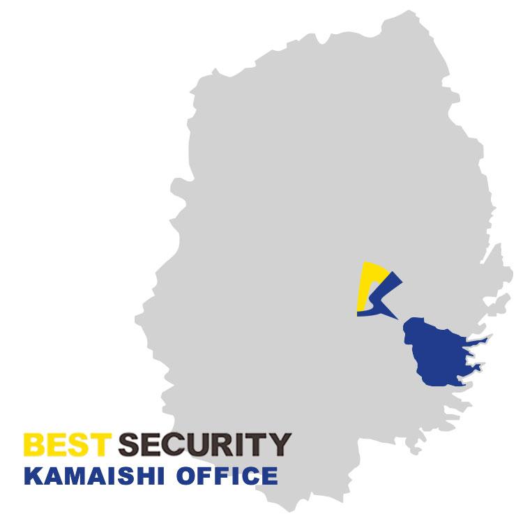img office kamaishi